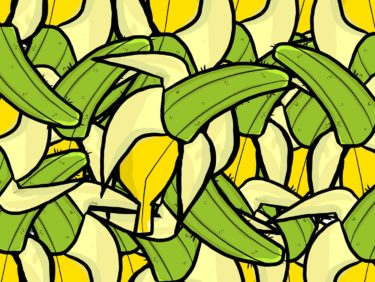 Green inside banana - Juna Lawrence - Brainoon - Friendmade.fm - digital artwork - food design in pop art style